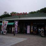 津田の松原S.A.にうどんを食べに行った話