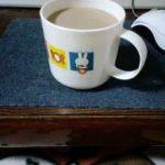 お茶はいかが?